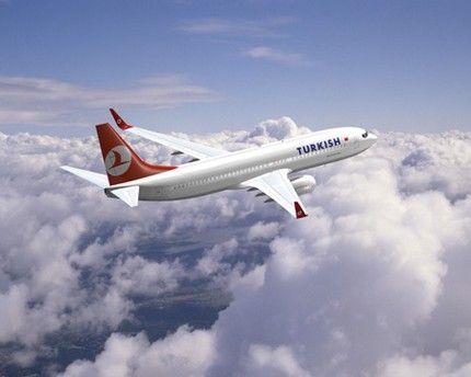 היעד של טורקיש איירליינס:  מטוסים עד