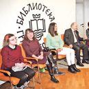 Obeležen Dan Biblioteke grada Beograda