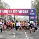 Zbog koronavirusa otkazan 33. Beogradski maraton