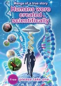Manga of a true story.  Humans were created scientifically.  Manga