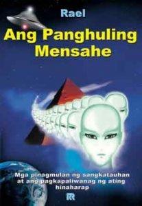 Matalinong Disenyo – Mensahe mula sa Mga Taga-Disenyo