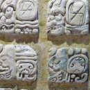 Otkrivena do sada najveća radionica majanskih figurica