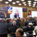 Svečanom akademijom obeleženo 70 godina rukometa u Srbiji