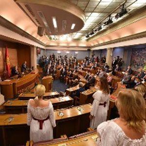 """Pitanje opstanka vlade u Crnoj Gori je """"pitanje od milion dolara"""""""