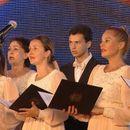 Svečana akademija u Banjaluci povodom Dana srpskog jedinstva