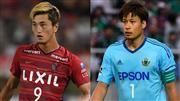 J1は鹿島FW鈴木が初受賞!J2は松本のGK守田 Jリーグ月間MVPの代表サムネイル