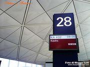 【台灣南部】高雄自由行: 入住高雄金典85 Sky Tower Hotel…旁的Holi...
