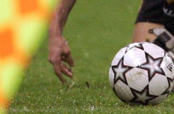 Fußball-Regionalligist: Energie Cottbus meldet versuchte Spielmanipulation