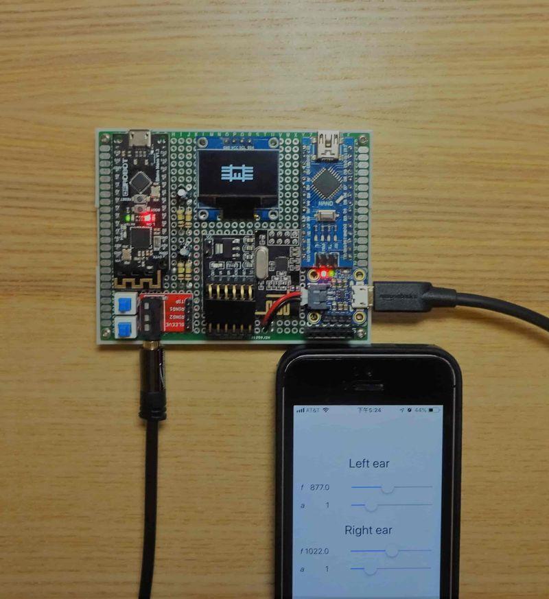 Audio Jack Reader - Signal Processing