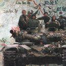 """Operacija Vojske Republike Srpske """"Krivaja '95"""""""
