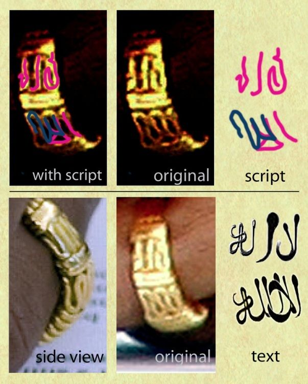 [Image: OBAMA-RING-overlay-WITH-ARABIC-SCRIPT1.jpg]