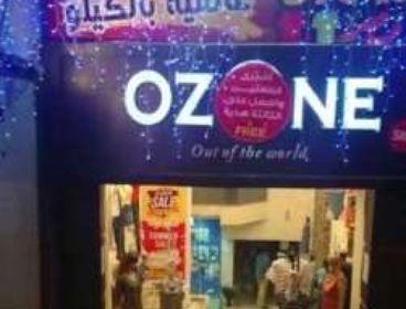 محل للإيجار بمول بالكوربه مصر الجديده