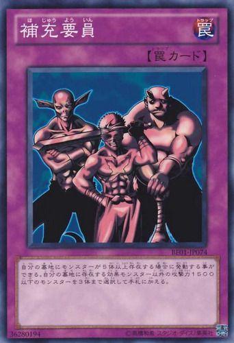 Duel Links Card: Backup Soldier