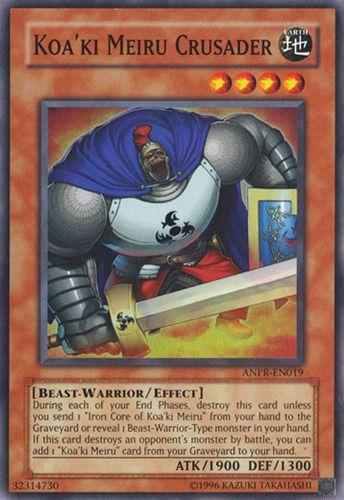 Duel Links Card: Koa'ki%20Meiru%20Crusader
