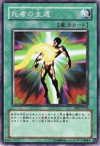 Duel Links Card: Return%20of%20the%20Doomed