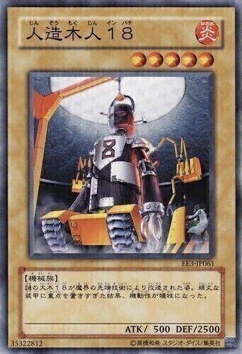 Duel Links Card: Woodborg Inpachi