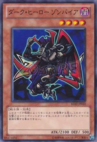 Duel Links Card: Zombyra%20the%20Dark