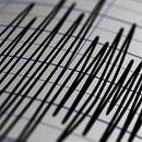 Колкава беше силата на земјотресот што го стресе тлото во Македонија?