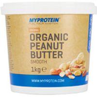 Nut Butter, Organic - 1kg - Tub - Crunchy