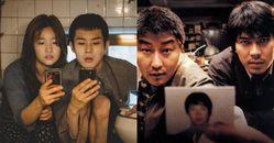 全球影評人票選韓國電影Top10!《殺人回憶》、《下女的誘惑》都上榜,《寄生上流》竟不是第一?
