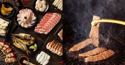 中秋烤肉大戰開打!「橘色」這回不賣鍋?首推「奢華烤肉組」頂級海陸食材寵客每人千元有找!
