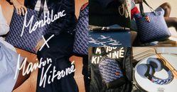 萬寶龍皮夾推薦買這款 !聯名法國當紅品牌Kitsuné!小狐狸躍上鋼筆、公事包、耳機…款式,價格一次看