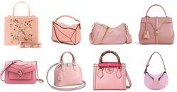 2021「粉色包包」推薦Top25!LV、BV、Celine ... 石英粉、珊瑚粉到櫻花粉紅全都包,Gucci「Diana」準備再掀竹節包風潮