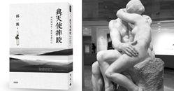 吳寶春麵包總經理邱一新再推新書《與天使摔跤》!疫情衝擊下的焦慮與低潮,都在旅程中找到解答
