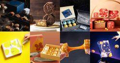 【食間到】2021中秋月餅推薦Top10!流心奶黃、經典廣式、奶油圓餅...生吐司「嵜本」果物盒太迷人