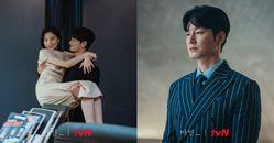 Netflix韓劇《我的上流世界》李賢旭爆紅!出道10年演活反派,「國民渣男」越罵越紅