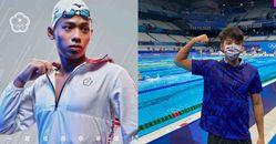 2020東京奧運泳將「王星皓」出生游泳世家,年僅22歲刷下台灣多項紀錄,成首位游泳A標選手!