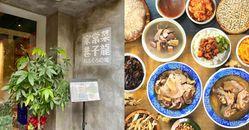2021「米其林必比登」認證美食一次看!台北、台中92家名店全蒐羅,老饕口袋名單請更新!