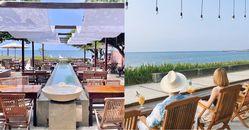 北海岸咖啡廳特搜Top4!抓住夏天尾巴,「這家」讓你彷彿一秒來到峇里島