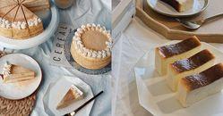 """中山甜點「時飴」首推""""非千層甜點"""",第五種起司蛋糕已排到8月底,「麵茶千層蛋糕」懷舊口味長輩愛!"""