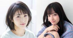 橋本環奈僅排第4!日本「她結婚我失戀」女星票選Top5,36歲「國民女神」稱霸榜單