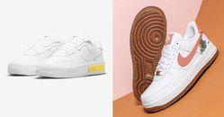 Nike Air Force 1 榮登2021上半年小白鞋霸主!7款不能錯過的當季配色,怎麼可以不入手?