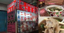 【食間到】永和「祖傳好吃魷魚羹」真的是好吃,獨門沙茶湯底、多到爆的料,7點過後不要來!