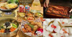 韓國泡菜作法很Easy!醃蘿蔔、涼拌海帶芽...5款「韓式涼拌小菜」居家隔離學起來!