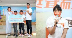 翻轉全球1.32億女童命運!正官庄攜手台灣世界展望會募資捐款,東奧選手同台合力發聲
