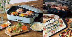 中秋烤肉推薦5款「電烤盤」!Bruno、 Recolte、Oster...在家也能烤出美味,「這款」高CP值好用也好看!