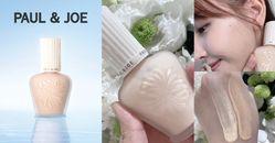 台灣人回購至少6年不離不棄!Paul&Joe明星妝前隔離乳5.0,薄紗系美肌濾鏡不上妝都漂亮