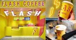 新加坡人氣咖啡「Flash Coffee」正式登台!第二間分店選在「這裡」搶攻上班族,必喝品項、價位大公開!
