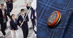 2020東京奧開幕,中華隊進場「台」味十足服裝被讚爆!老窗花、半世紀的漆器工藝,3大亮點你不能不知道!
