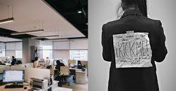「職場霸凌」怎麼辦?5大要訣請牢記!隨時「記錄工作細節」保護自已,離職不是唯一選擇!