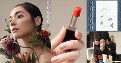 【妝同學上課6】30歲女人公認No.1美妝是SUQQU!破解品牌18年優雅的秘密,2年攻陷日本百貨不是沒原因