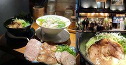【食間到】捷運雙連美食推薦「隱家拉麵」!赤峰商圈台北十大必吃拉麵,使用日本真鯛湯頭讓人想念!