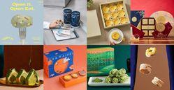 【食間到】吃膩中秋月餅了?這10款「中秋禮盒」送禮超有面子,「Tart」芋泥塔吃胖也沒關係!