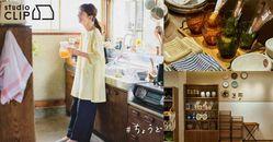 niko and姊妹店「studio CLIP」台灣也能買到啦!日系服飾、質感居家雜貨超好買!