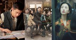 7月陸劇推薦!《三十而已》毛曉彤新作《喬家的兒女》感動登場,劉濤《我是真的愛你》扮演堅強新女性