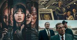 Netflix燒腦電影Top7 !《控制》班艾佛列克驚悚代表作,朴信惠《聲命線索》展現絕佳演技